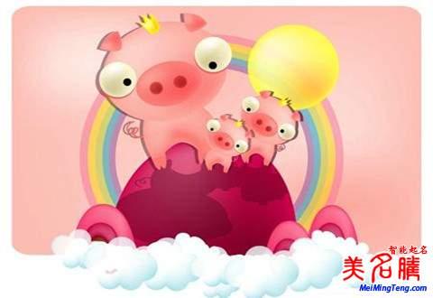 属猪的陈姓女宝宝起名名字大全