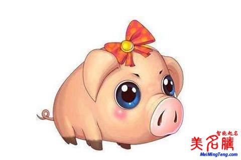 属猪的李姓女孩起名好听的名字大全