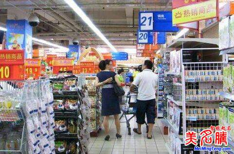 超市零售店名字大全最新版