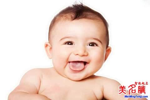 2020男宝宝成语起名好听的名字