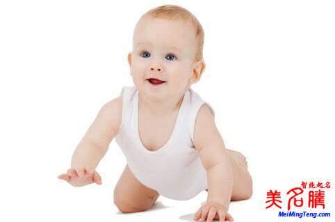 最流行的男宝宝名字大全 免费