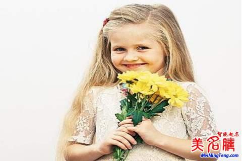 宝宝起名五格数理名字大全2020免费 女孩