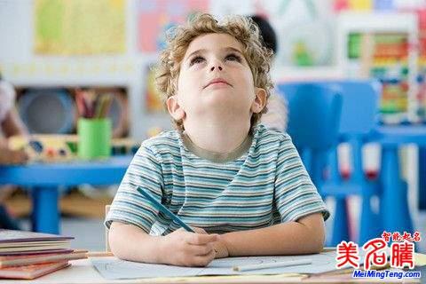 男宝宝狗年起名打分100分名字大全2018