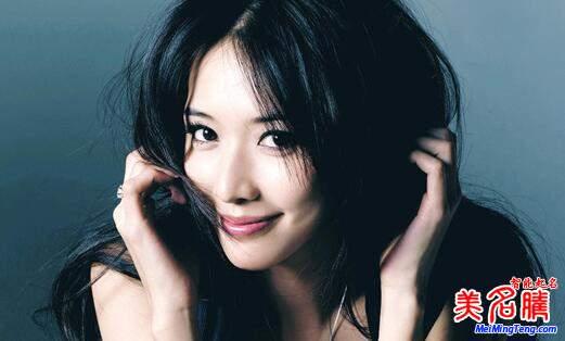 台湾第一美女林志玲姓名测试打分