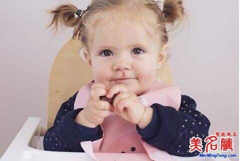 女宝宝的名字大全2020 免费
