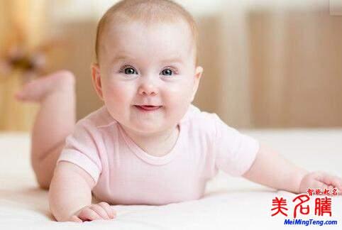 最新新生儿起名取名大全