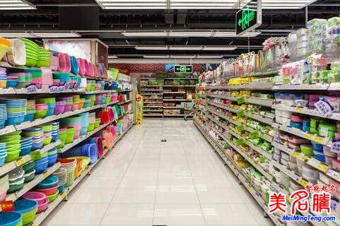 甜美好听的日用超市起名大全汇总