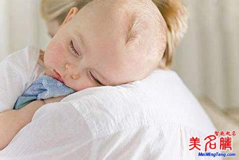用楚辞给男宝宝起一个好听的名字