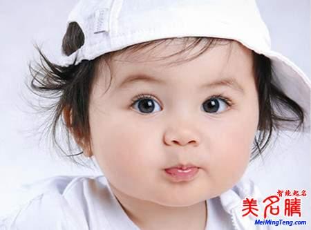 女宝宝取英文名的技巧及最新英文名