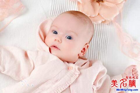 宝宝周易起名测名打分