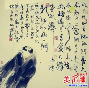 """苏轼因何起名""""东坡居士""""?"""