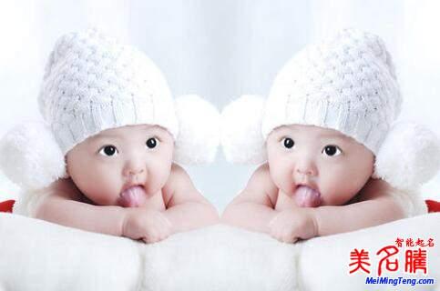 2021牛年双胞胎起名好听的名字大全 女孩
