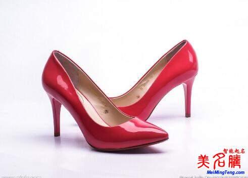 最新鞋业(皮鞋)公司起名名字大全