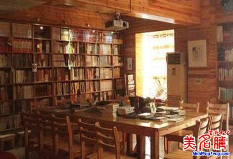 文艺的书店起名字大全