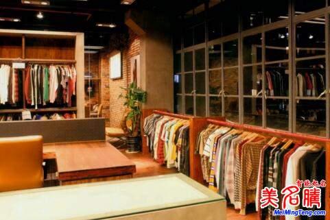 时尚流行的服装公司起名
