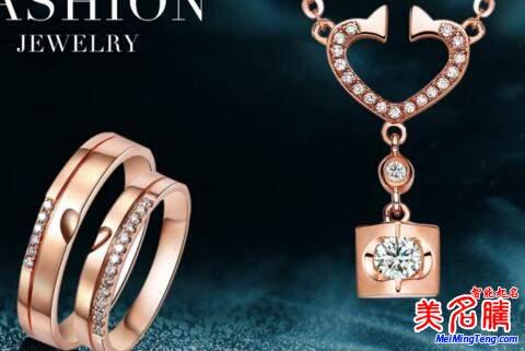 高端大气的珠宝公司起名大全