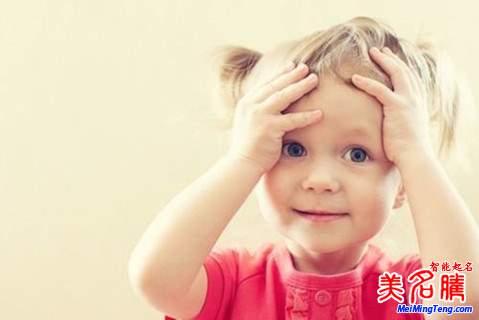 运用五格起名给宝宝测试性格最新方法