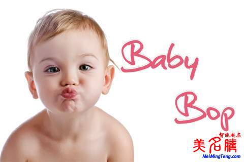 2020鼠年9月/九月生宝宝起名名字大全