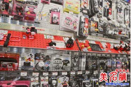 汽车小商品店铺起名取名最新版