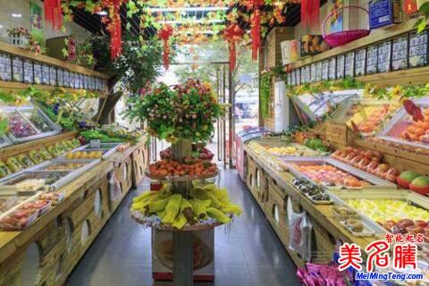 新版水果店起名取名大全