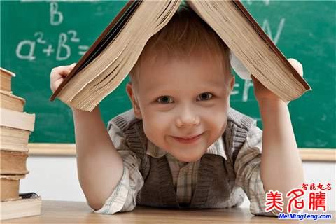 男宝宝名字测试打分_男宝宝名字测试免费打分