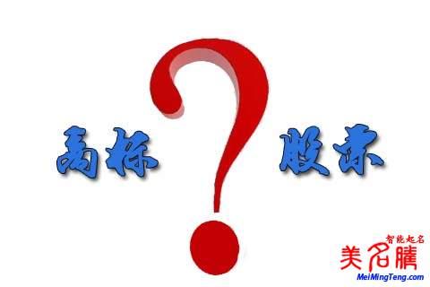 商标起名网免费取名_商标取名要弄清商标和品牌的区别