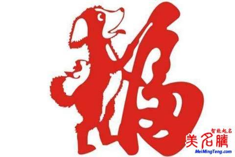 字型赵为半包围结构,姓名学笔画14画;钰
