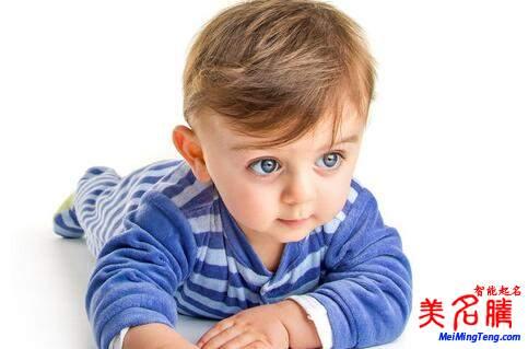 新生儿起名大全:男宝宝篇